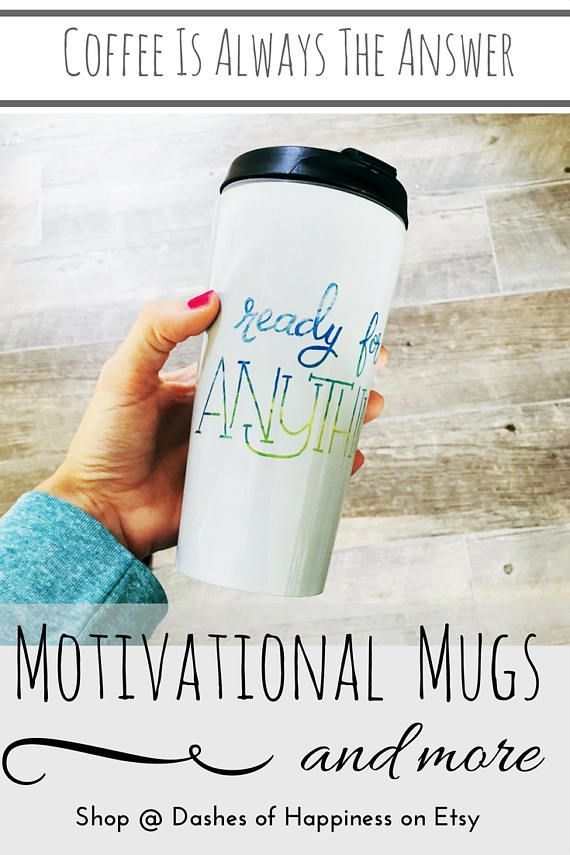 Going away gift for coworker office gift office mug coworker going away gift for coworker office gift office mug coworker coffee mug travel mug self care gift mug gift for office coworker gift solutioingenieria Image collections