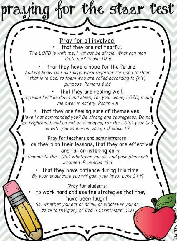 Prayer for the STAAR test   teaching quotes   Staar test ...