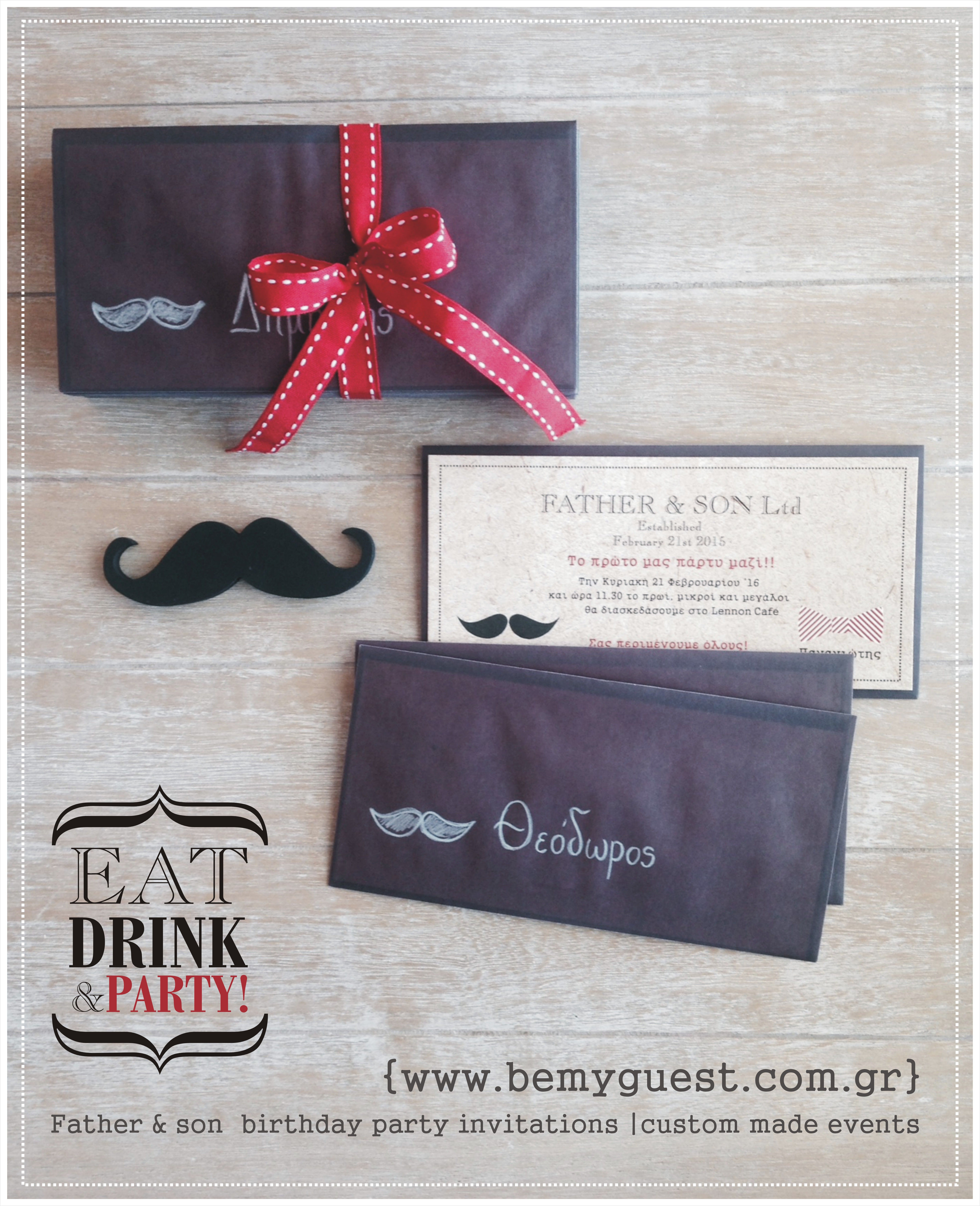 Father & son birthday party! | custom made party invitations ...