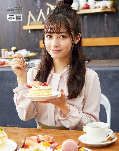 〔寫真〕橋本環奈 | Hashimoto Kanna | MTT 月刊ザテレビジョン 2020.07 ...