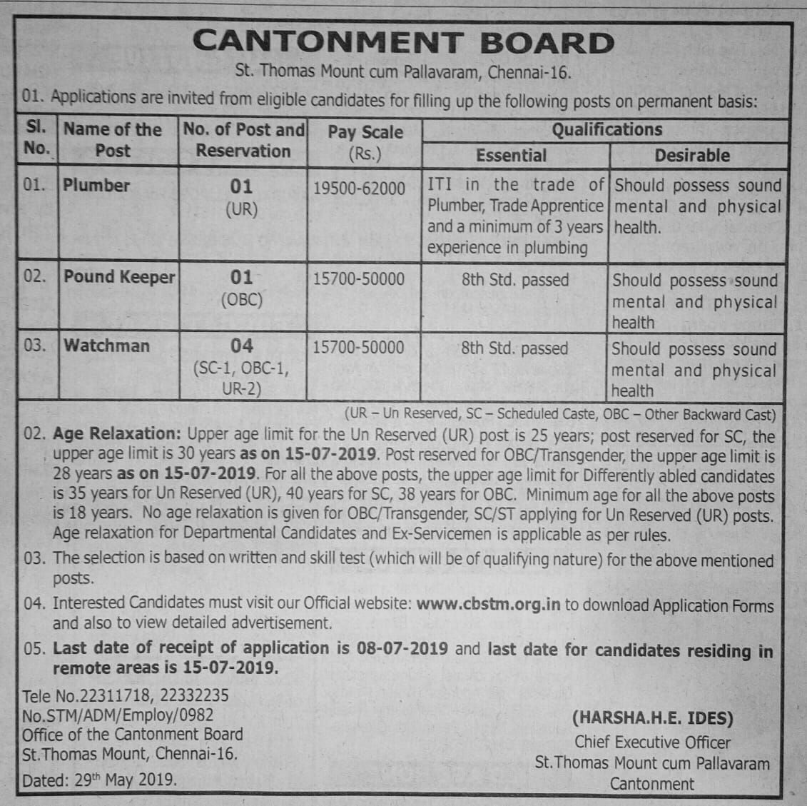 St. Thomas Mount Cantonment Board Plumber, Pound Keeper
