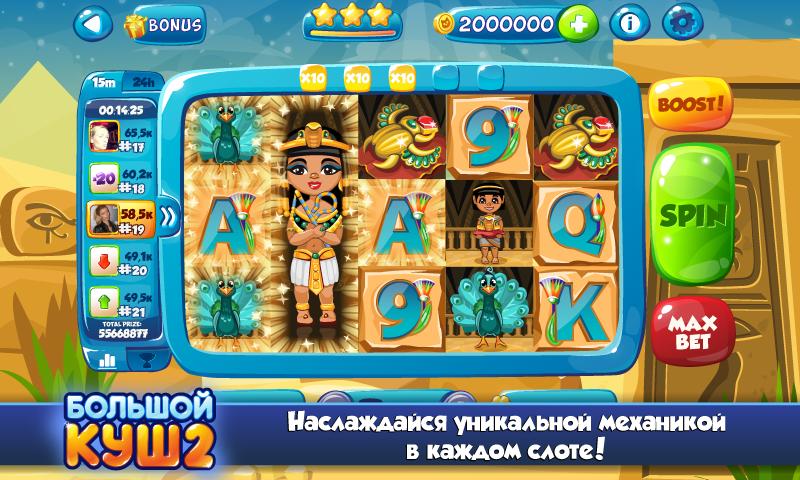 Игровые автоматы с бонусами бесплатно 1 1 иногда суммы выигрыша изыматься 5 комиссия некоторых казино