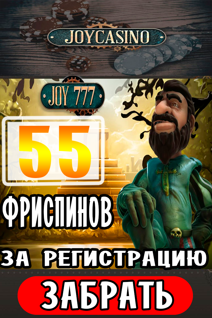 Онлайн казино украина на гривны с бездепозитным бонусом клуб фараон игровые автоматы