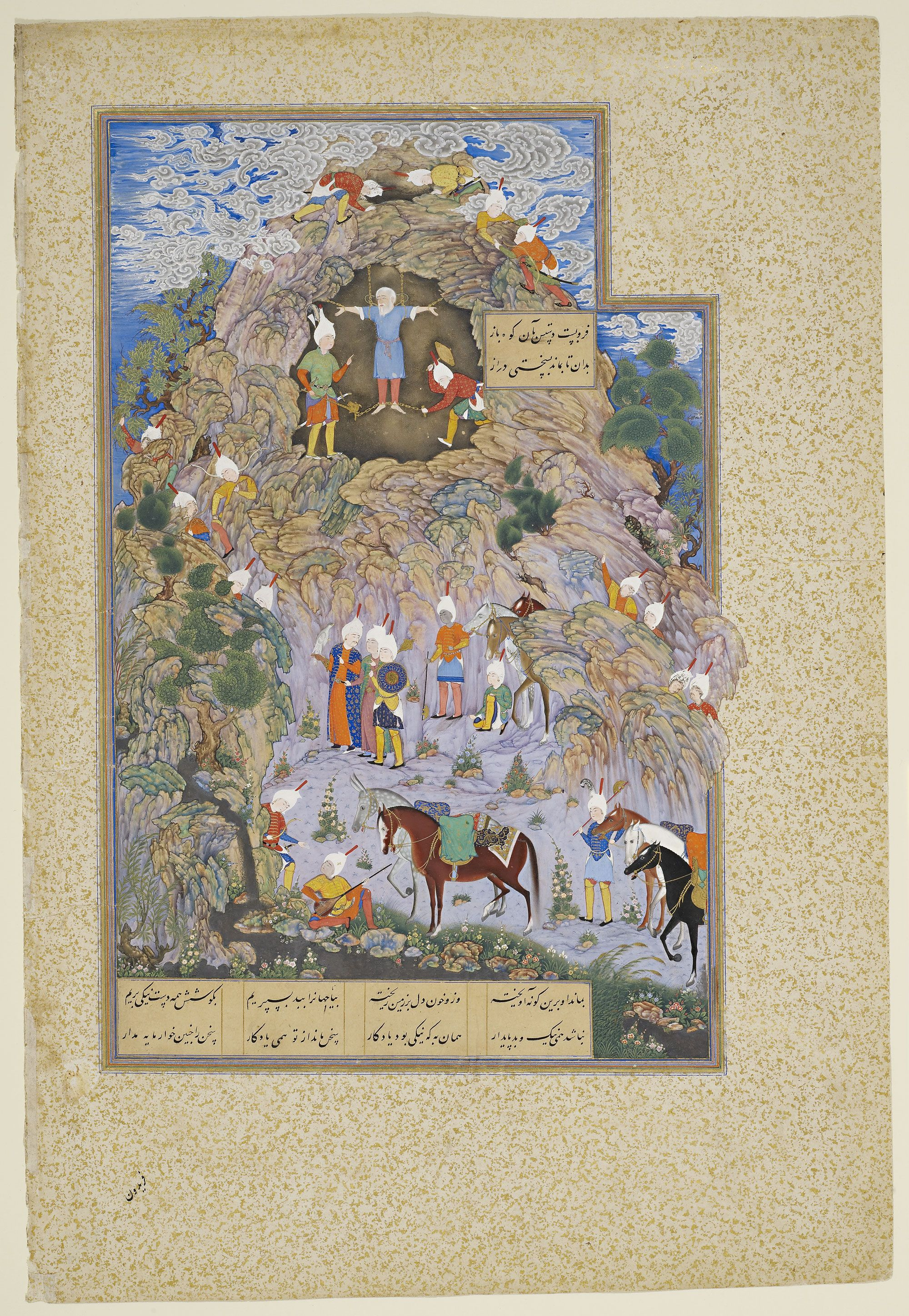 Folio From The Shahnama Of Shah Tahmasp: The Death Of Zahhak Geography Iran Period Safavid, circa 1535 CE Dynasty Safavid Materials and technique Opaque watercolor, gold, and ink on paper Dimensions 47 x 31.8 cm  http://www.akdn.org/museum/detail.asp?artifactid=1729