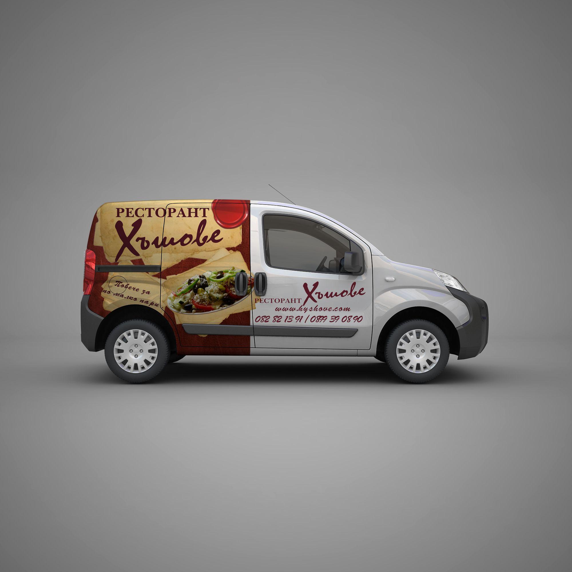 car branding | Studio2print | Pinterest | Autobeklebung, Kaufen und ...