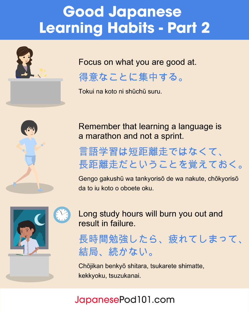 More Learning Habits in Japanese! PS Learn Japanese with