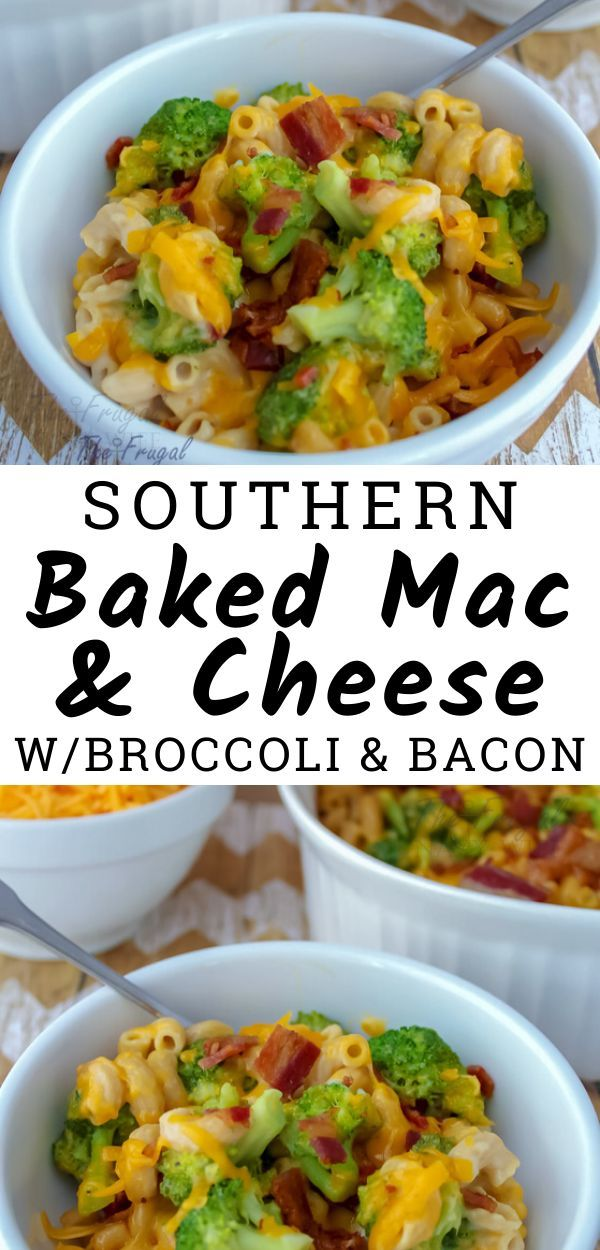 Photo of Southern Baked Bacon Broccoli Mac and Cheese Recipe
