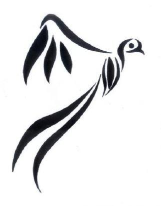 Tribal Hummingbird Tattoo Stencil Simple Bird Tattoo Tribal Bird Tattoos Birds Tattoo