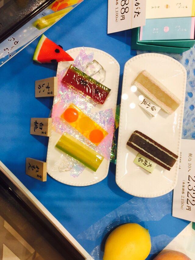 Pin On Japanese Sweet