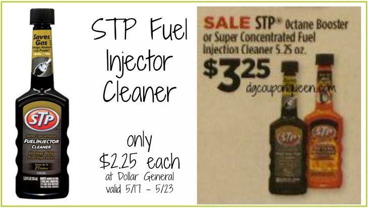 $1 off any one Stp 2 Pack (Fuel Injector Cleaner or Gas Treatment)