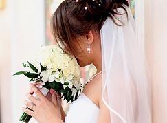 זר כלה לחתונה