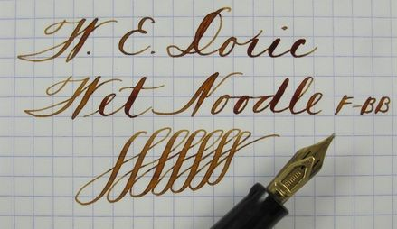 Mabie Todd Swan 42 Fountain Pen - BHR, Flexible Wet Noodle Overfeed Nib  (Excellent