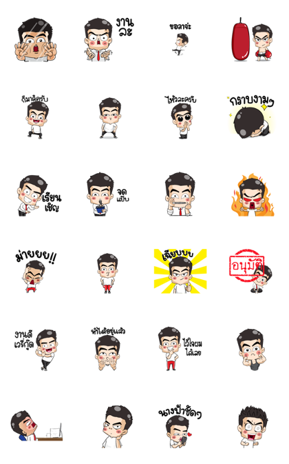 Mr Pap Animated 2 Sticker For Line Whatsapp Android Iphone Ios Line Sticker Stickers Animation