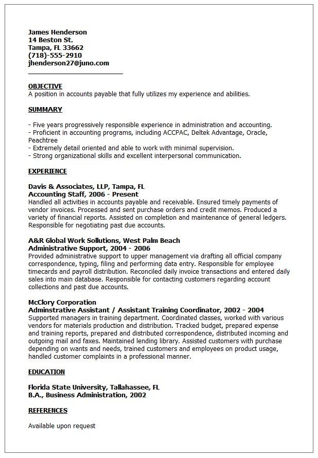 Awesome Resumes Template Best Template Collection Http Www