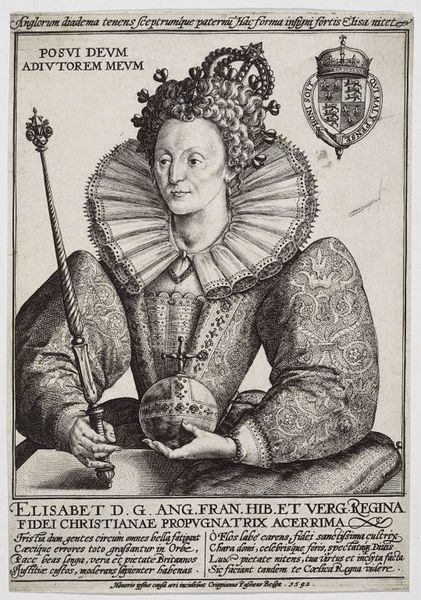 Photo of Queen Elizabeth I | Passe, Crispijn de (the elder) | V&A Search the Collections