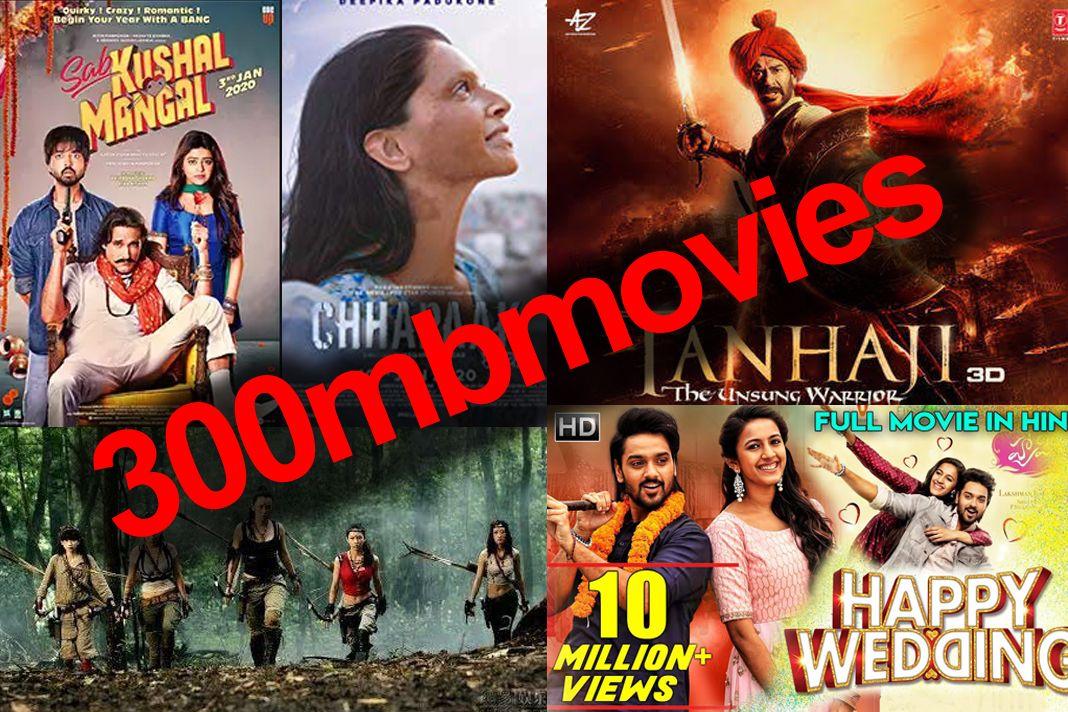 300mb Movies Hub Hubflix In Hdmovieshub In 2020 Download Movies Movies Online Movies To Watch Online