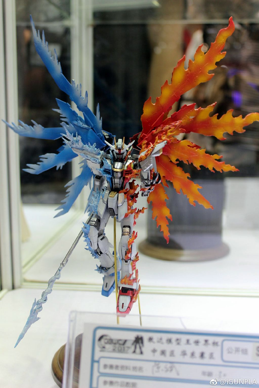 GunPla Builders World Cup [GBWC] 2017 China East Division