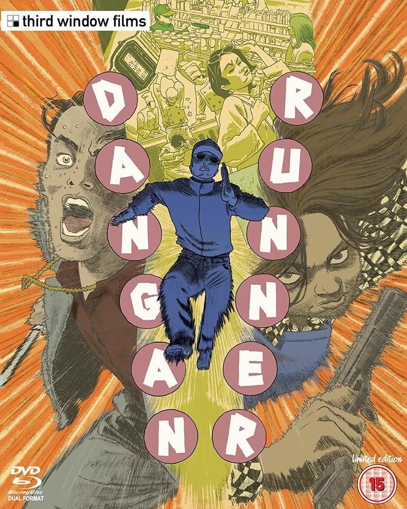 Dangan Runner Bluray Blu ray, Blu, Comic book cover