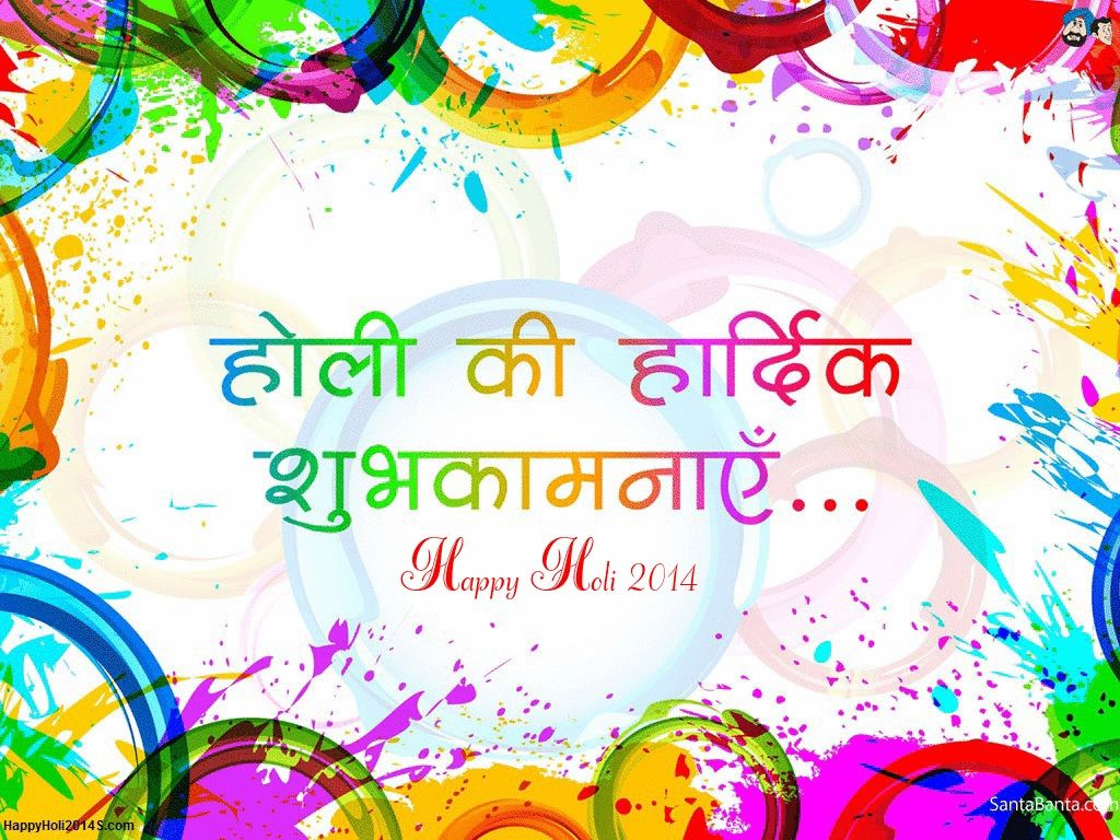 makar sankranti short essay in marathi language hindi happy holi 2014 sms in hindi