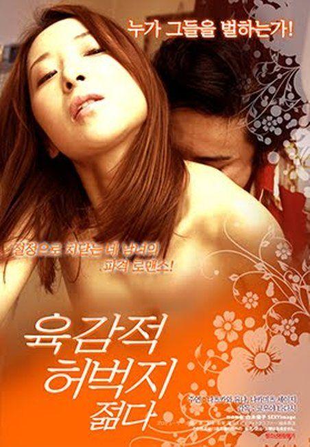 Nonton Film semi Slave (2014)