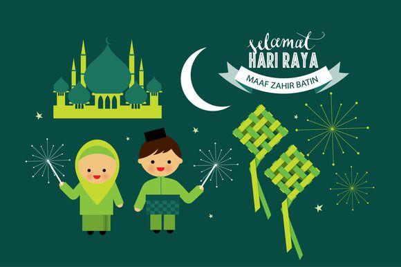Hari Raya Elements Vector Eid Card Designs Graphic Illustration Illustration Design