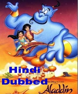 Blog Not Found Walt Disney Characters Aladdin Movie Disney Posters