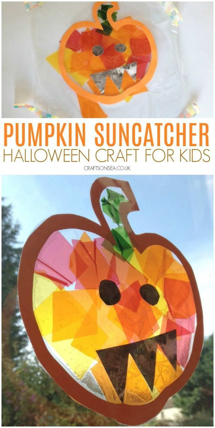 Stained Glass Pumpkin Suncatcher #fallcraftsforkidspreschool