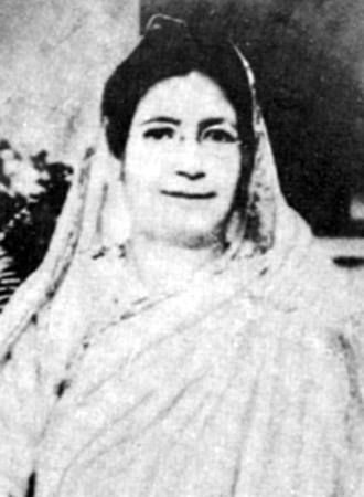 9d33e069d06b7 Queen Humaira Begum of Afghanistan and its Dependencies  wife of Mohammed  Zahir Shah