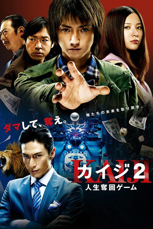 Kaiji 2 The Ultimate Gambler Filmes completos online