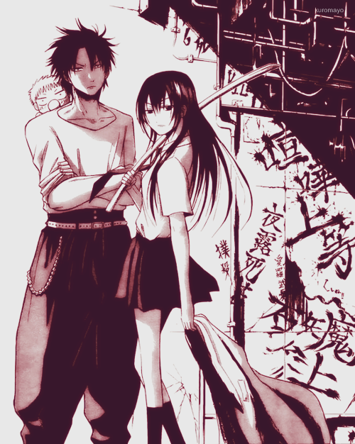 oga and aoi relationship quiz