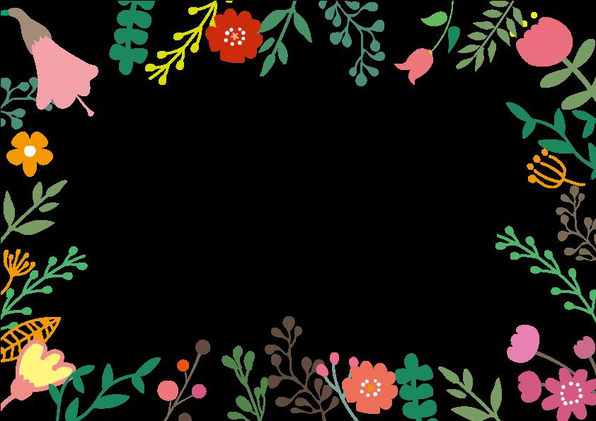花と葉っぱのフレーム 枠 花 フレーム 花 イラスト かわいい フレーム 無料