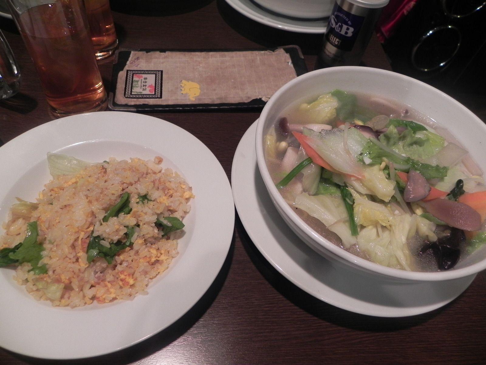 January 5th, 2014 980 yen