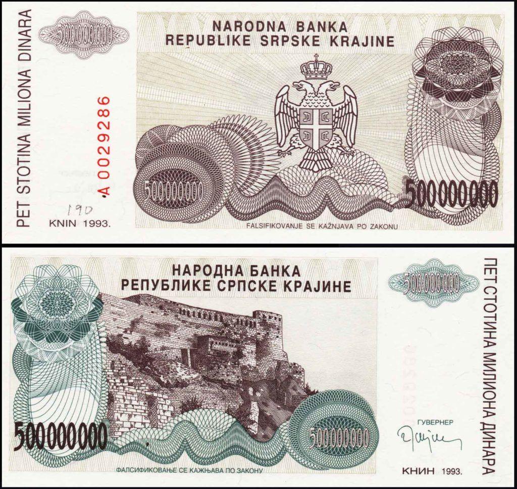 Croatia 500000000 Dinara Banknote Bank notes, Croatia