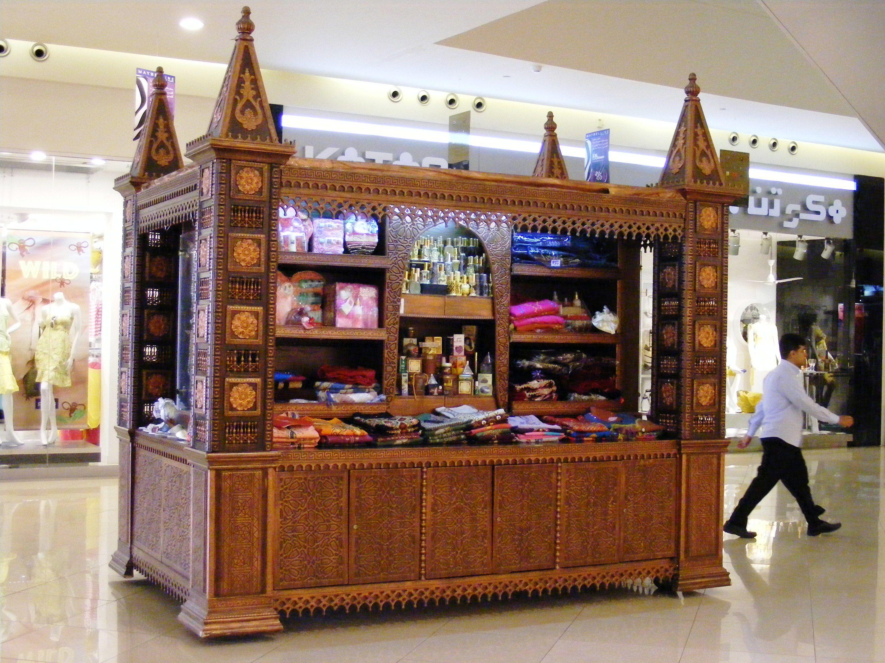 Pin By Mohammad Awadalla On Muslim Perfume Store Perfume