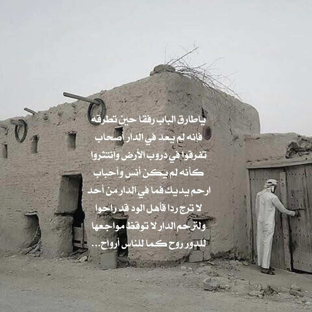 Pin By Noor Younis On عربي Natural Landmarks Landmarks History
