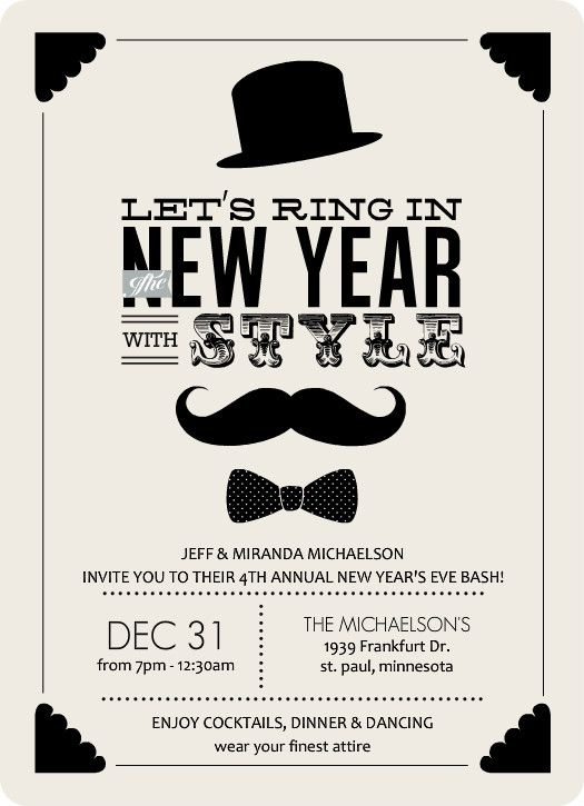 Black And Cream Vintage Formal Wear New Years Invitation