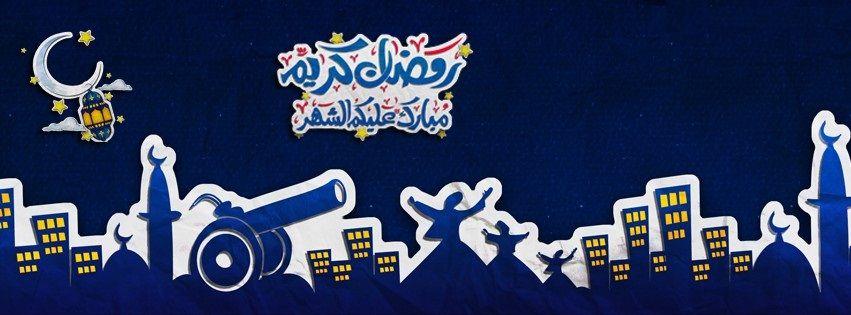Pin By Jahanisus J On Ramadan شهر الصيام Fb Timeline Cover Ramadan Ramadan Photos
