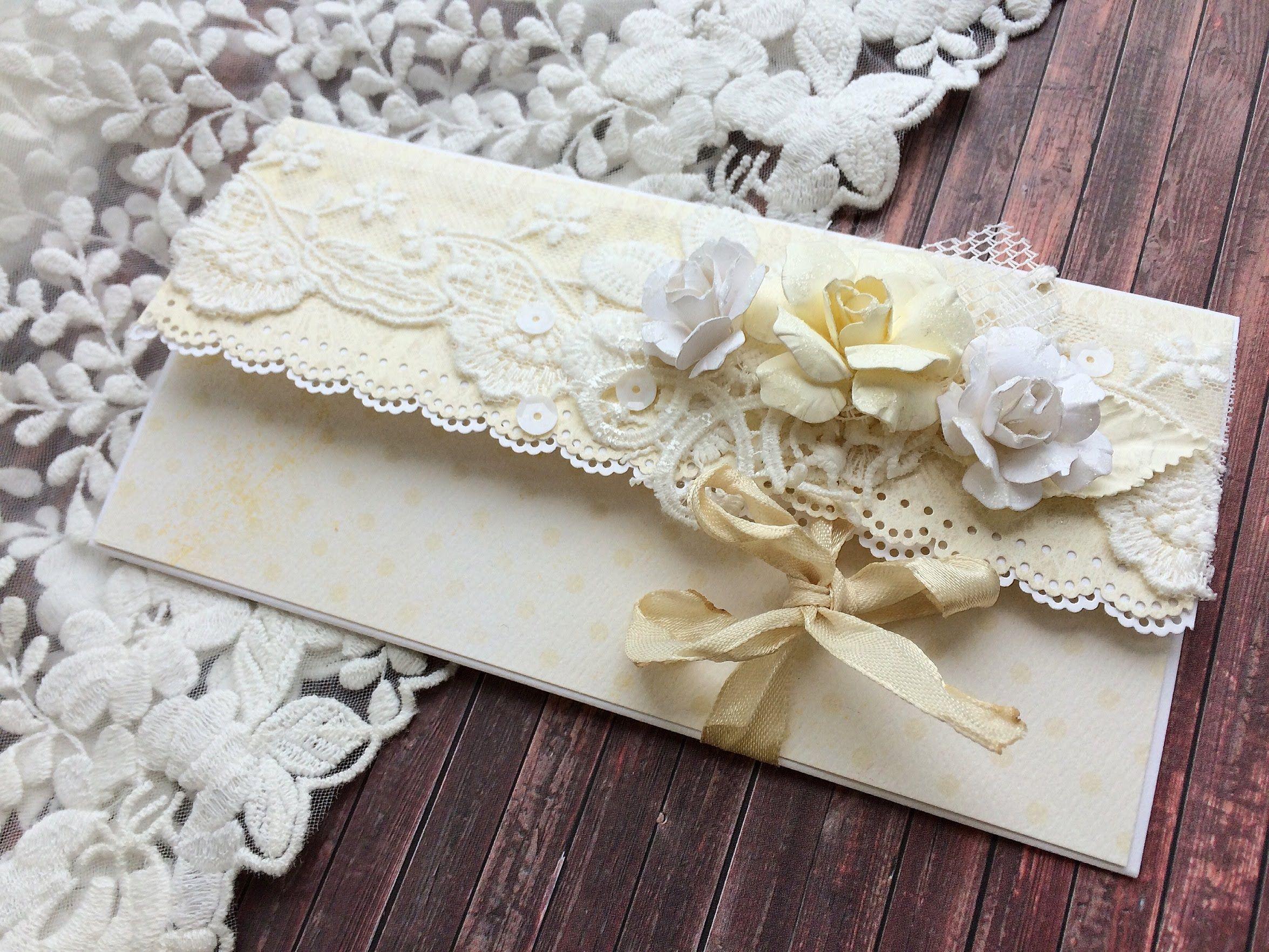Открытка и конверт для денег на свадьбу