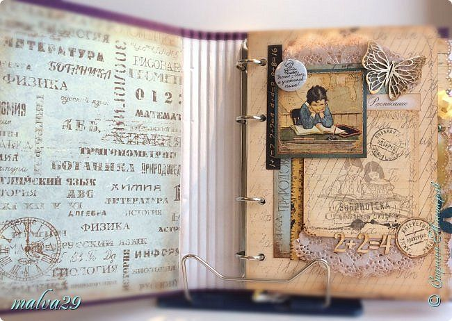 Книга пожеланий. Что написать?... Не знаю. Смотрите сами)) фото 14