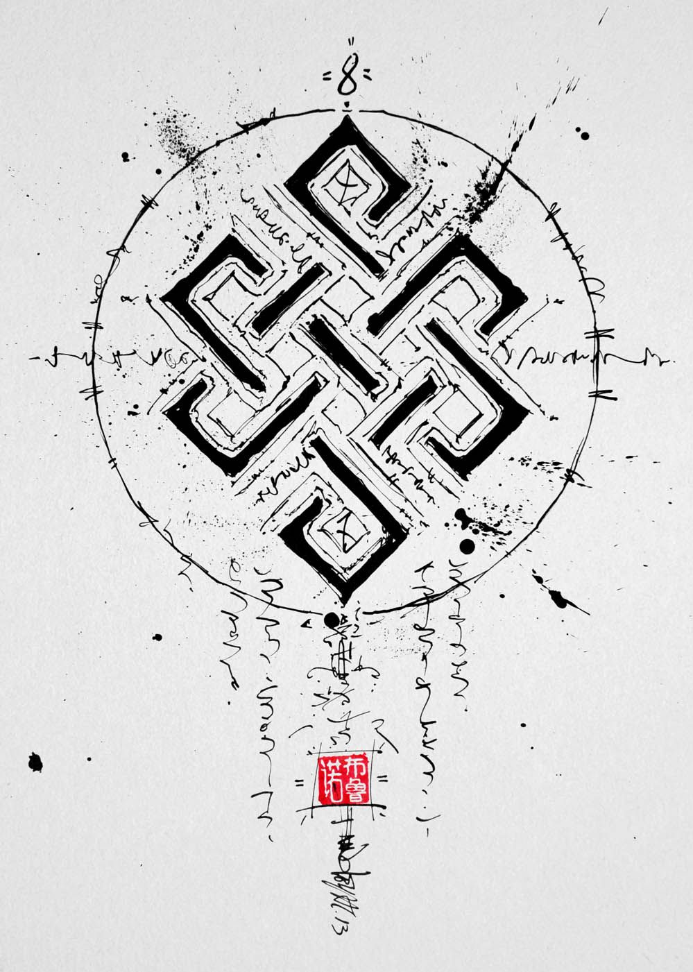 Endless knot eternity artistic pinterest tattoo tatoo endless knot eternity this is a good pattern for a garden or a garden around a long house biocorpaavc Gallery