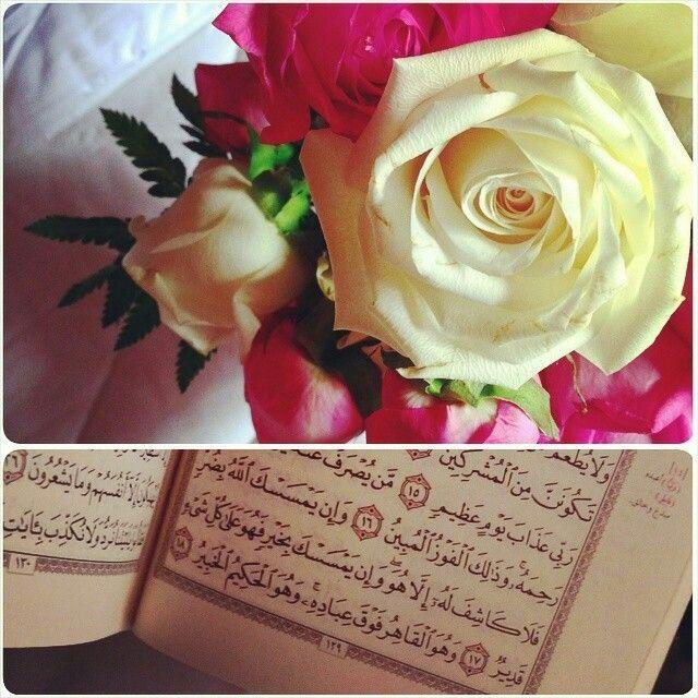 Beautiful Qur An And Flowers Al Quran Quran Quotes Quran Islam