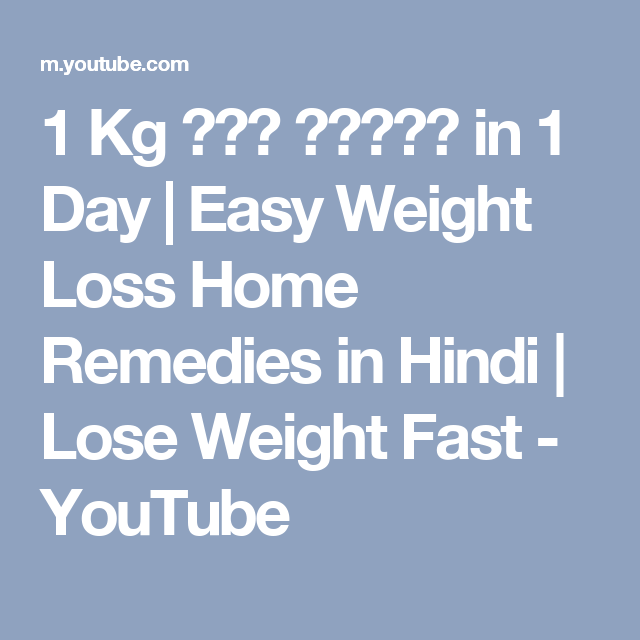 Fastest way to lose my stomach fat 49 ways to lose weight fastest way to lose my stomach fat picture 4 ccuart Gallery