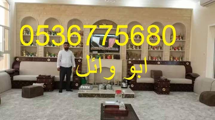 صور مشبات 0536775680 2d3a67d2d99746a83b58aecc0eb2660f