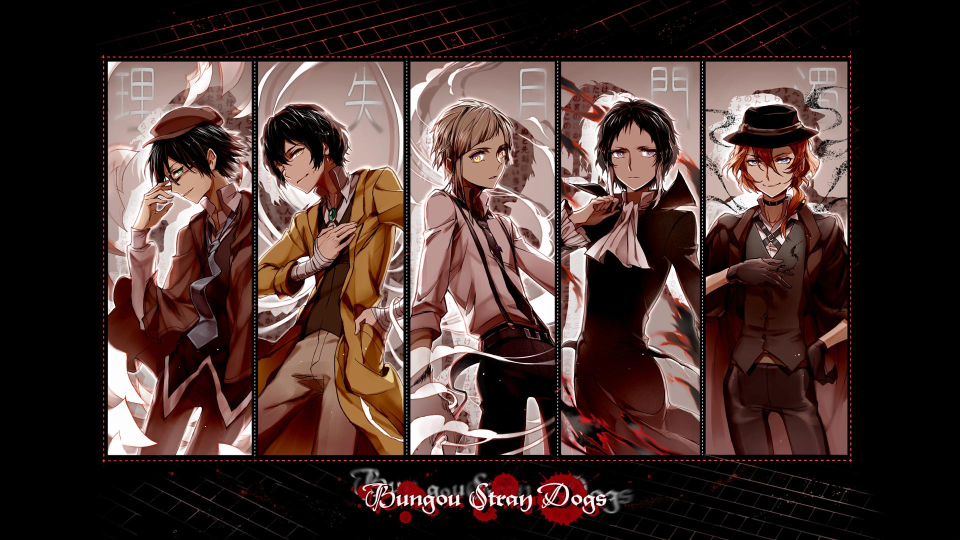 Anime Bungou Stray Dogs Chuya Nakahara Atsushi Nakajima Ranpo