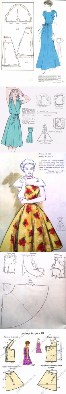 vk.com | Patrones | Pinterest | Costura, Patrones de costura y ...