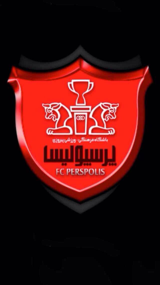 Perspolis Afc Champions League Iran Football Match Of The Day