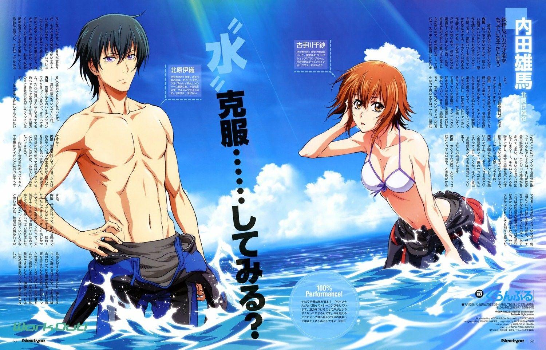 Grand Blue 2018 Anime Animes Wallpapers Anime Anime Meninas
