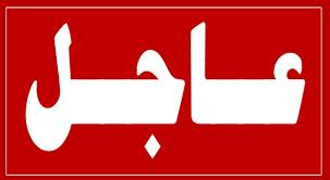 اليمن المخلوع صالح يغادر الصالة قبل القصف برفقه الصماد واصابة عبد القادر هلال بجروح بلغية اسماء قيادات الحوثي وصالح التي قتلت في الق Letters Symbols Shubra