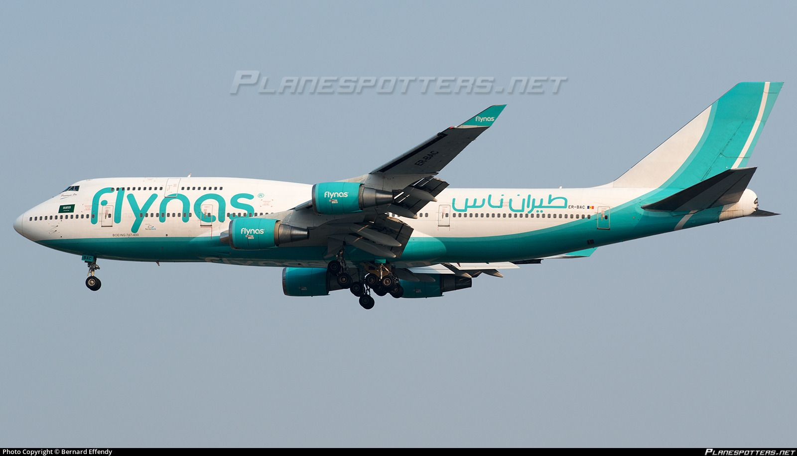 Er Bac Boeing 747 Boeing Aircraft