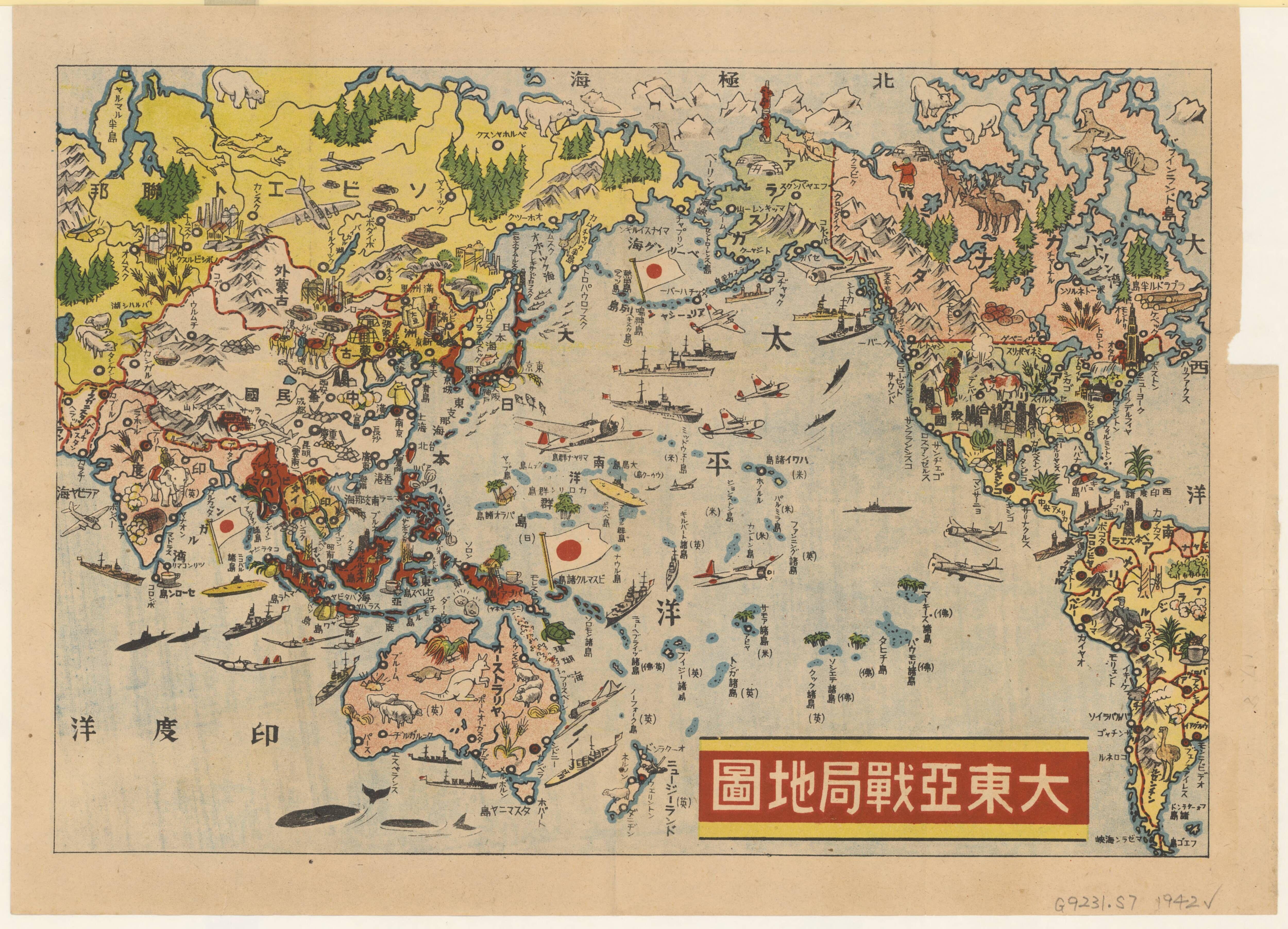 Dai T A Senkyoku Chizu Japanese Map Of The Pacific